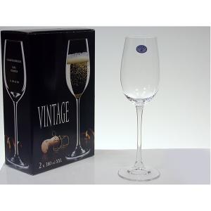 BOHEMIA 2 calici vintage champagne cl 38 Arredo tavola