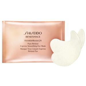 SHISEIDO Benefiance Wrinkle Resist 24 Retinol Eye Maschera 12 Applicazioni