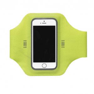 AIINO Fascia da braccio per iPhone 5/5s e iPhone SE - Giallo
