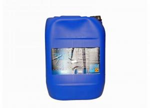 FARMICOL Perfect sgrassante bassa schiuma clean kg. 30 1 pezzo Pulizia e cura della casa