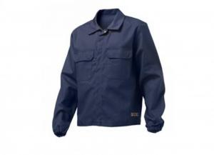 'SIGGI Giubbino  ''labor leggera'' blu tg. s/44-46 1 pezzo Uomo: abbigliamento lavoro'