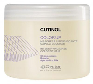 CUTINOL Color up maschera capelli professionale 500 ml.