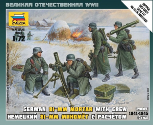 German 81-mm mortar with crew 1941-1945 (winter uniform)