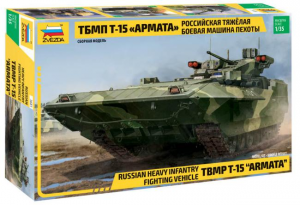 Russian Heavy Infantry Fighting Vehicle TBMP T-15 Armata