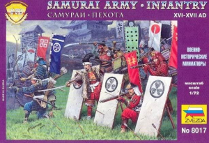 SAMURAI ARMY INFANTRY