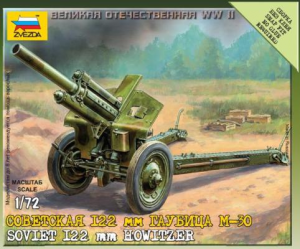 SOVIET 122-MMM HOWIZER