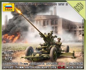 SOVIET 37MM AA GUN TYPE 61K