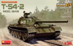 T-54-2