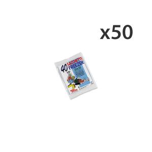 Set 50 GALLO Freezer Bustina 20X35 X 40 PZ Contenitori per la cucina