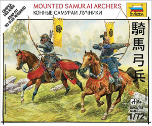 MOUNTED SAMURAI ARCHERS