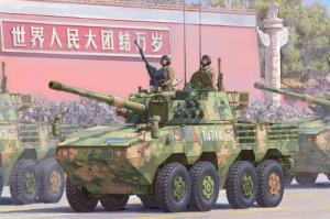 PLA ZTL-11 105mm Amphibiuos Assault Vehicle