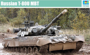 Russian T-80U MBT