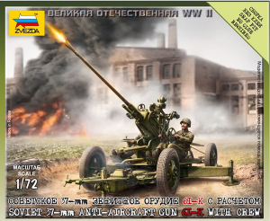 SOVIET 37MM AA GUN TYPE 61K