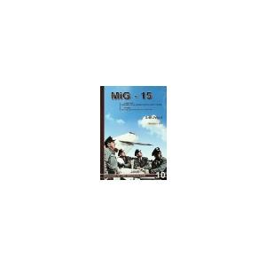 MIG-15 VOL. III