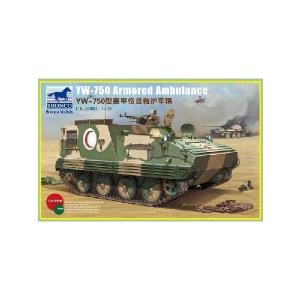 YW-750 ARMORED AMBULANCE VEHICLE