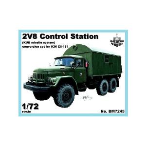 2V8 CONTROL STATION FOR ICM ZIL-131