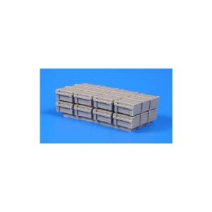 88MM FLAK AMMO BOXES