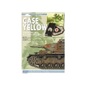 CASE YELLOW