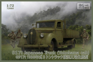 917t Japanese Truck (Yokohama cab) G917t 1938