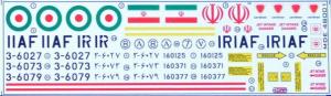 F-14A Tomcat Iranian Service Part I.