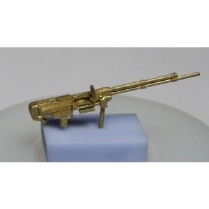 12,7MM UBT HEAVY MACHINE-GUN