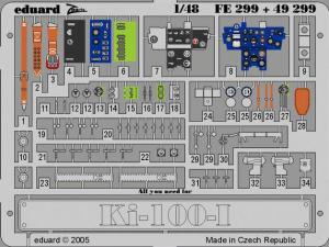 KI-100 I