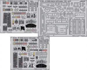 TF-104G interior w/ C2 seats