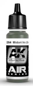 MIDORI IRO (GREEN)
