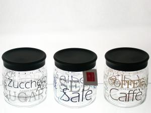 BORMIOLI ROCCO Set 6 Glass Jars Jar Coffee Lt0.75 Made in Italy Italy