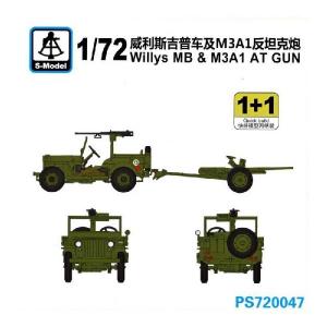 WILLYS MB M3A1 AT GUN