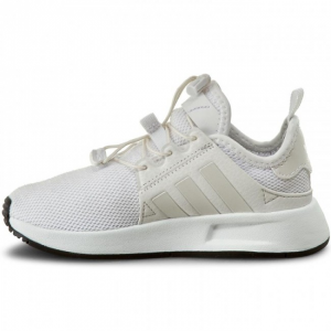 SNEAKERS ADIDAS X PLR C WHITE BB2616