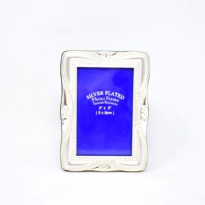Cornicetta Silver Plated 5x8 Cm