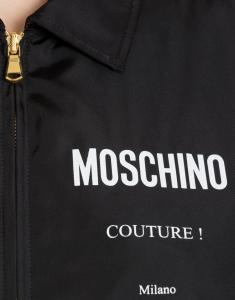 Giaccavento Moschino Couture