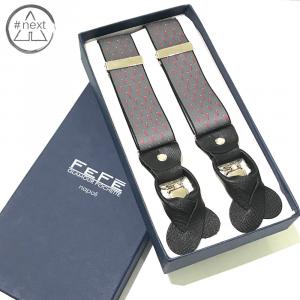 Fefè Glamour - Bretelle elastico - Grigio Cornetto Rosso
