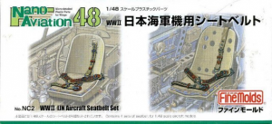 IJN Aircraft Seatbelt Set