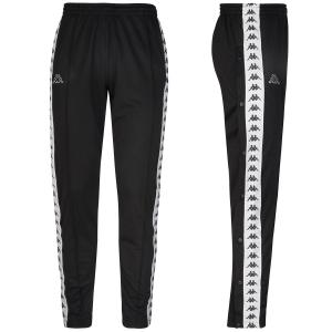 Pantalone di tuta con vita elasticizzata, tasche e stampe loghi