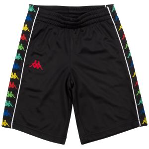 Pantaloncino di tuta con tasche e stampe loghi multicolore