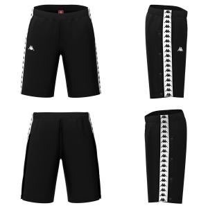 Pantaloncino con vita elasticizzata, tasche e stampe loghi