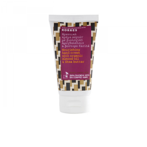 Korres Nourishing Hand Cream Organic Almond Oil & Shea Butter 75ml