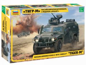 GAZ Tiger w/Arbalet