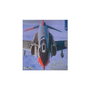 US NAVY Q/F-4 B/J/N/S PHA