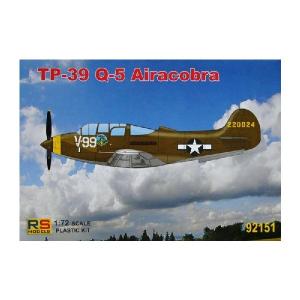 TP-39 Q-5 AIRACOBRA