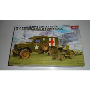 U.S. AMBULANCE & TOW TRUCK ACADEMY