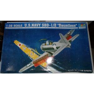 U.S.NAVY S B D - 1/2 ''DAUNTLESS TRUMPETER