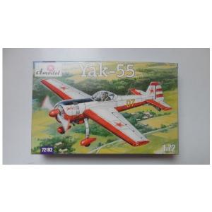 YAK-55 AMODEL