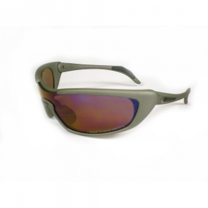 BRIKO VINTAGE Sunglasses Sport Unisex Radar Soft Matte Chrome