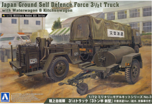 JAPAN GROUND SELF DEFENSE FORCE 3