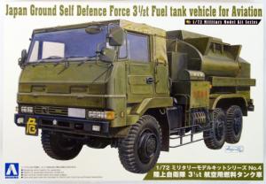 JGSDF JAPAN 3 1/2 TON FUEL TANK TRUCK