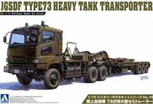 JGSDF TYPE73 HEAVY TANK TRANSPORTER