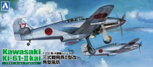 KAWASAKI KI-61-II
